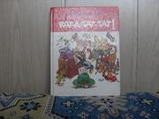 продам книгу: nikolai  Nosov  Rat-a-Tat- Tat   На английском языке.